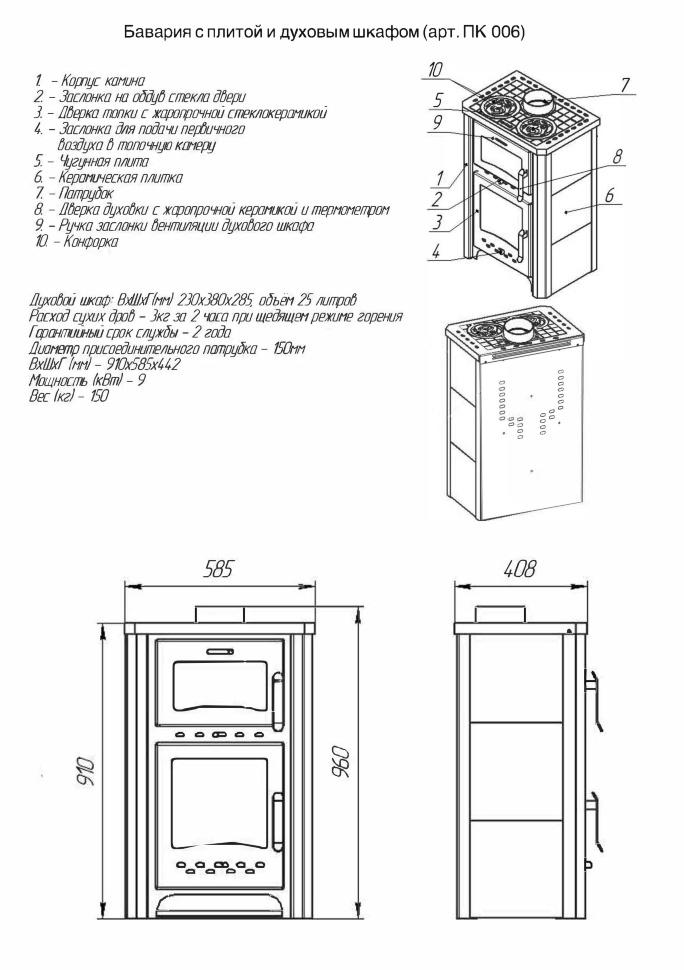 теплообменник водяной изготовление